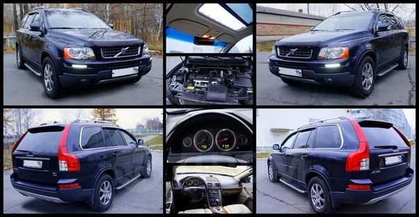 Volvo XC90, 2007 год, 820 000 руб.