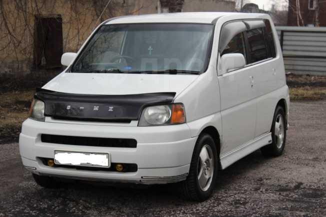 Honda S-MX, 1999 год, 245 000 руб.