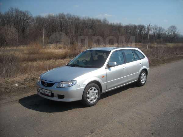 Mazda Familia, 2002 год, 235 000 руб.
