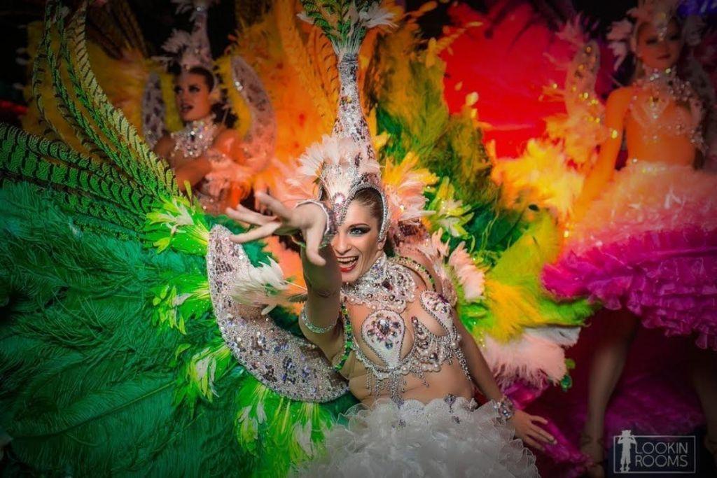 бразильские вечеринки онлайн