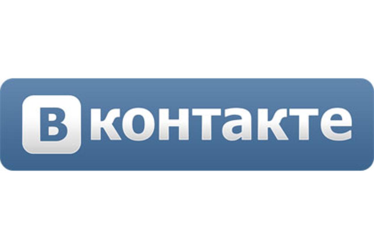 Видео новости нтв о беларуси