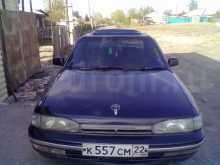 Рубцовск Carina 1992