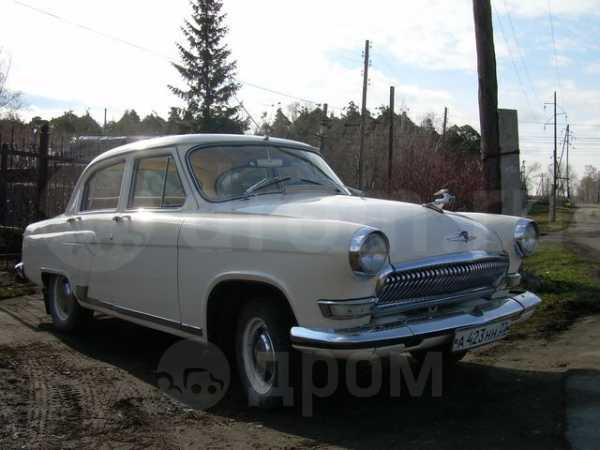 ГАЗ 21 Волга, 1970 год, 220 000 руб.