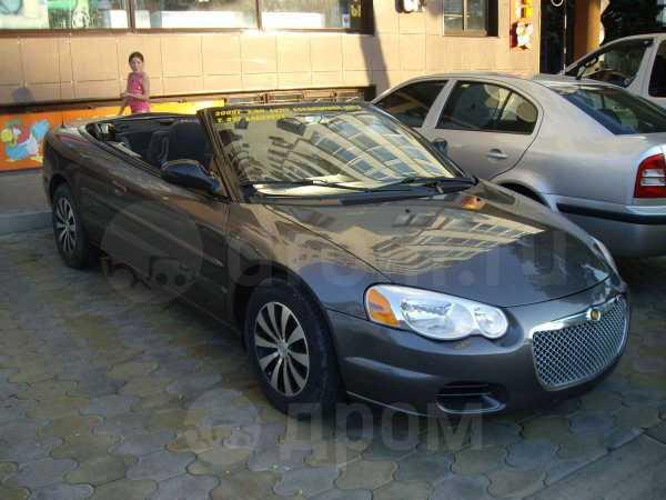 Chrysler Sebring, 2005 год, 550 000 руб.