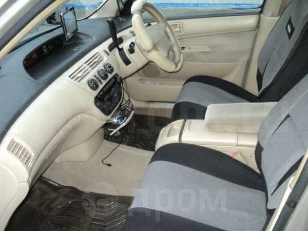 Toyota Vista Ardeo, 1999 год, 299 999 руб.
