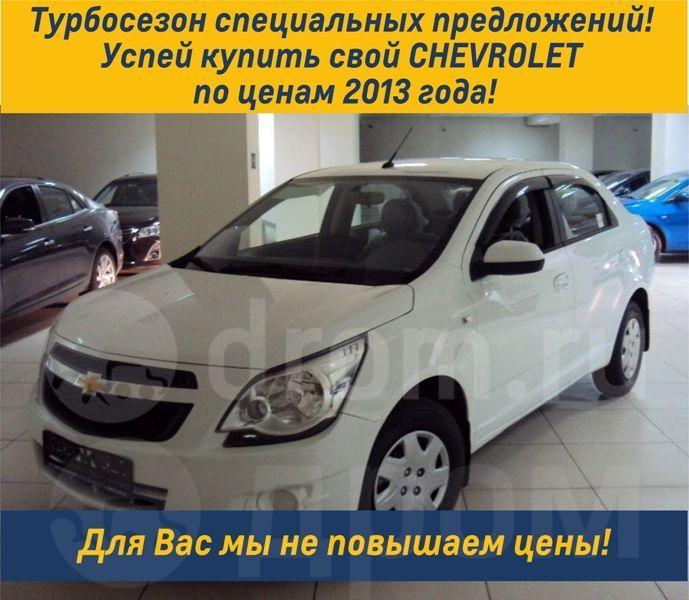 Барнаул подать объявление без регистрации автобарахолка знакомство в чувашии частные объявления