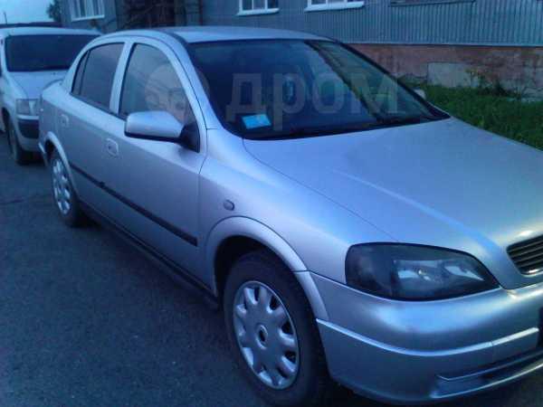 Opel Astra, 2002 год, 245 000 руб.