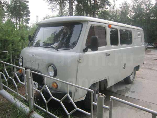 УАЗ Буханка, 2005 год, 145 000 руб.