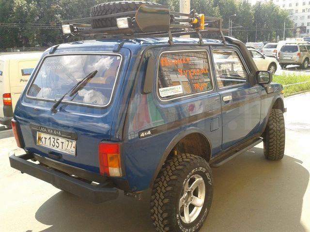 Авто с пробегом в москве частные объявления нива 21214 ремонтные работы в квартире частные объявления