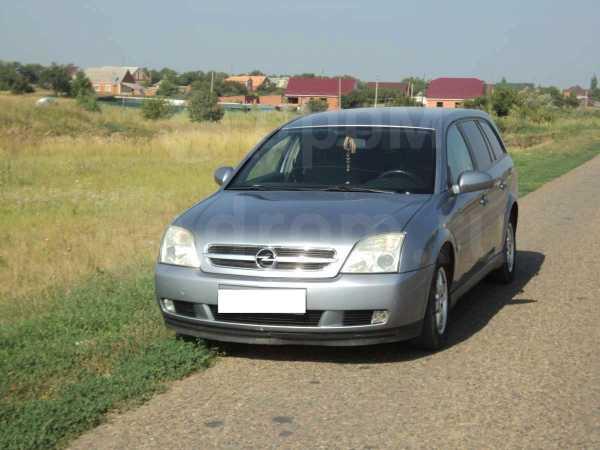 Opel Vectra, 2004 год, 400 000 руб.
