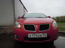 Москва Pontiac Vibe 2008