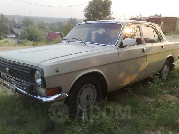 ГАЗ Волга, 1992 год, 46 000 руб.