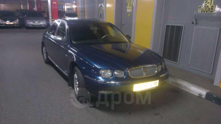 Rover 75, 2000 год, 310 000 руб.