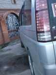 Honda Stepwgn, 2004 год, 470 000 руб.