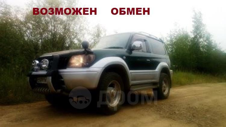 Toyota Land Cruiser Prado, 1996 год, 630 000 руб.