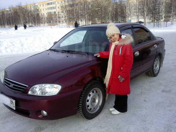 Kia Spectra, 2006 год, 260 000 руб.