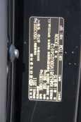 Hyundai Tucson, 2011 год, 910 000 руб.