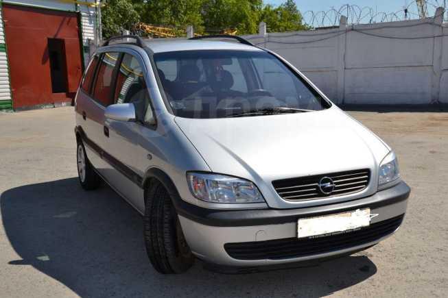 Opel Zafira, 2002 год, 315 000 руб.