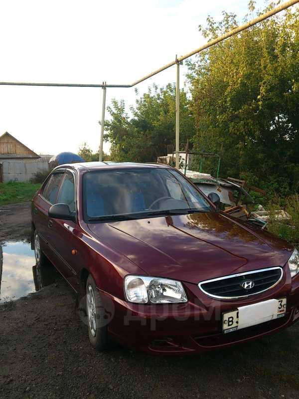 Hyundai Accent, 2007 год, 274 900 руб.