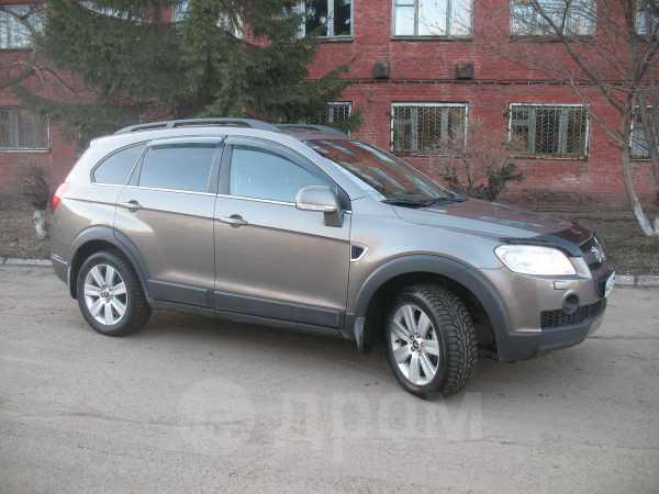 Найдите лучшие предложения авто с пробегом в городе кемерово.