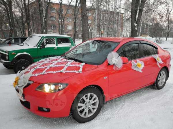 Mazda Mazda3, 2006 год, 470 000 руб.