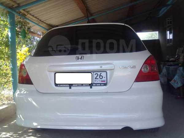 Honda Civic, 2001 год, 220 000 руб.
