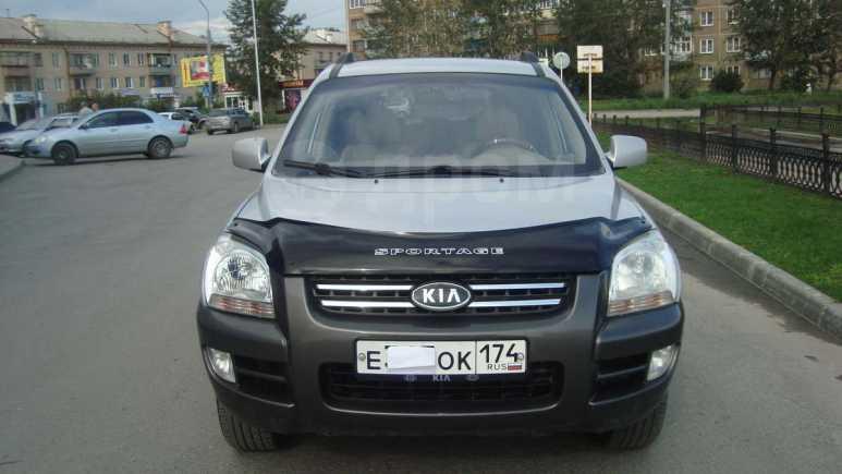 Kia Sportage, 2005 год, 535 000 руб.