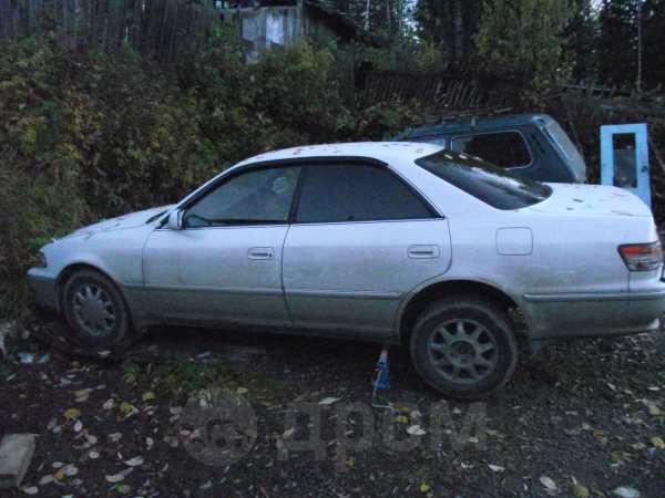 Toyota Mark II, 1992 год, 250 000 руб.