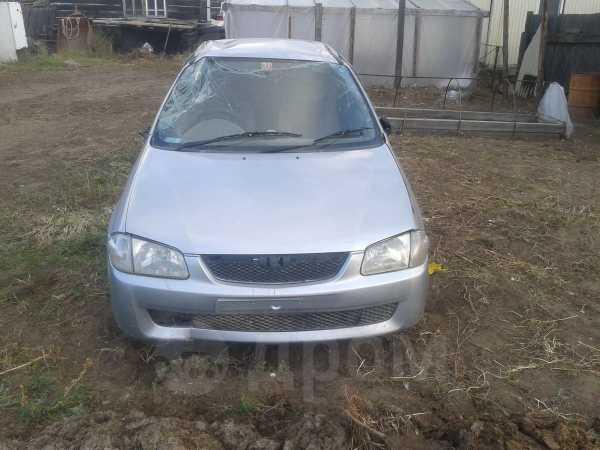 Mazda Familia, 1999 год, 50 000 руб.