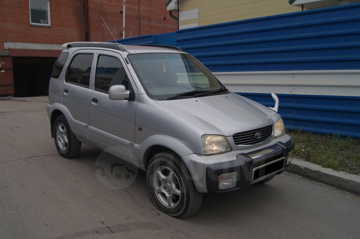 авто новосибирск продажа Продажа автомобилей в России. Подержанные авто, новые.