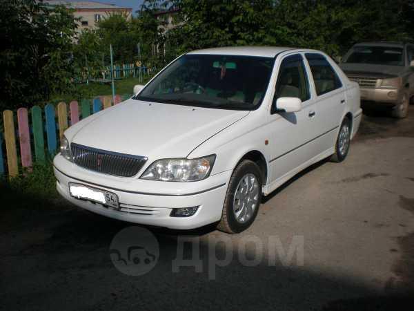 Toyota Vista, 2001 год, 310 000 руб.
