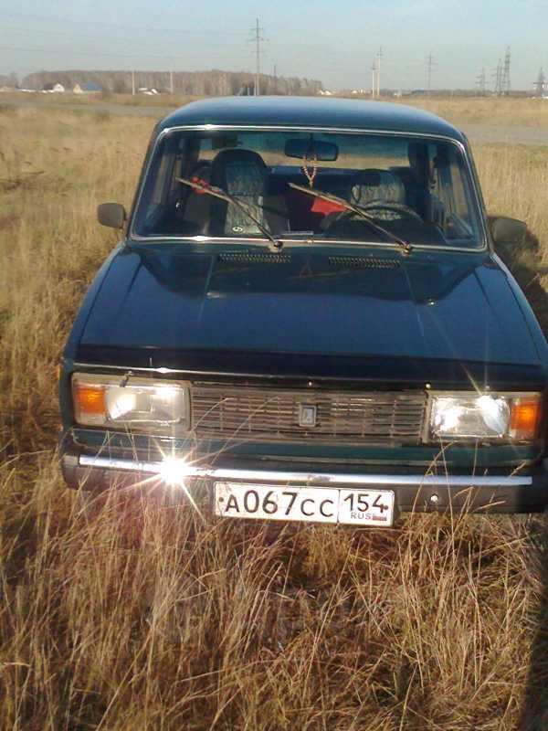 Лада 2105, 1996 год, 39 999 руб.