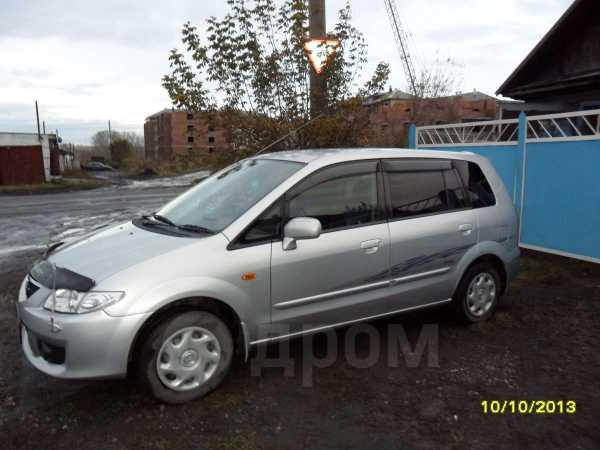 Mazda Premacy, 2001 год, 300 000 руб.