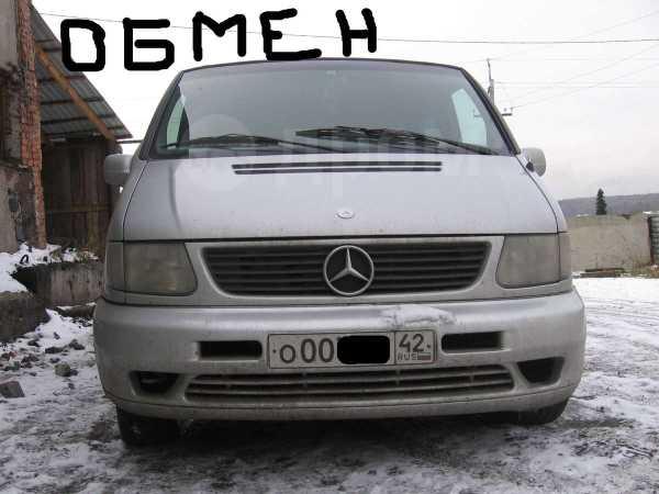 Mercedes-Benz V-Class, 1997 год, 400 000 руб.