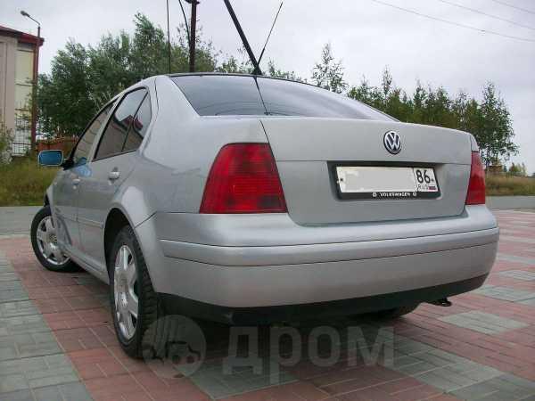 Volkswagen Bora, 1998 год, 210 000 руб.