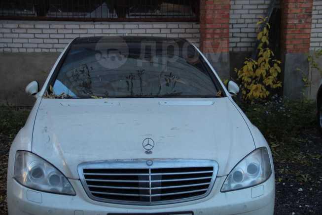 Mercedes-Benz S-Class, 2007 год, 1 800 000 руб.