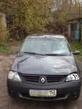 Renault Logan, 2007 год, 135 000 руб.