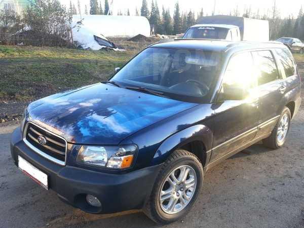 Subaru Forester, 2004 год, 520 000 руб.