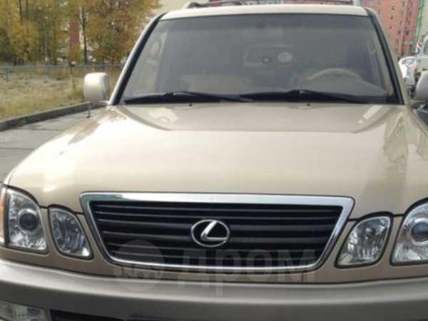 Lexus LX470, 2001 год, 799 000 руб.