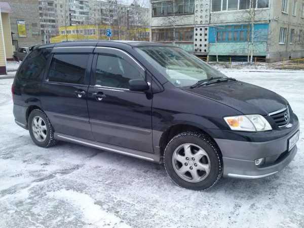 Mazda MPV, 2002 год, 410 000 руб.