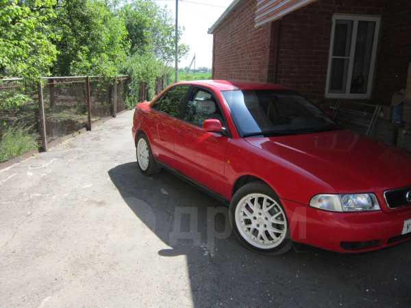 Audi A4, 1998 год, 255 000 руб.