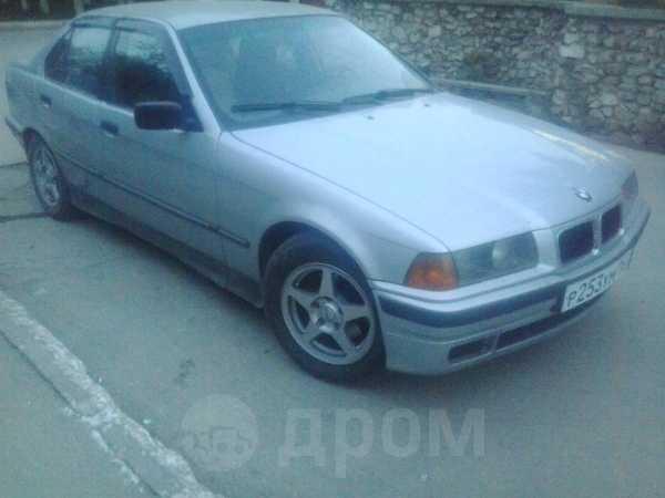 BMW 3-Series, 1994 год, 125 000 руб.