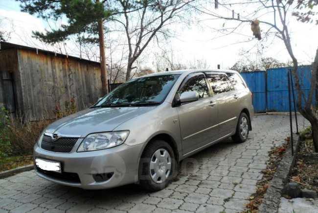 Toyota Corolla Fielder, 2005 год, 340 000 руб.