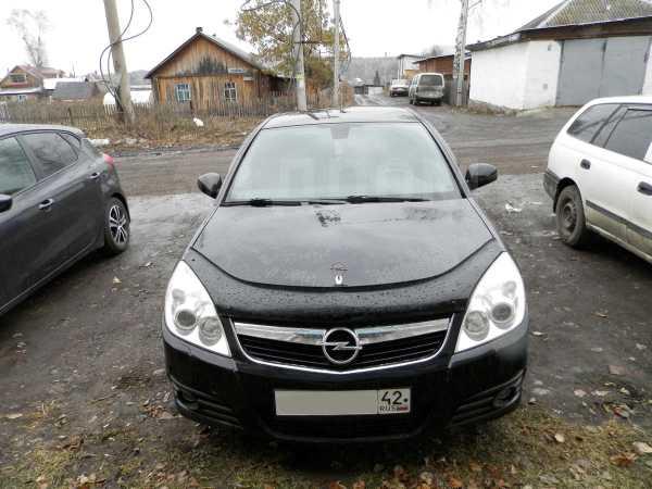 Opel Vectra, 2008 год, 500 000 руб.