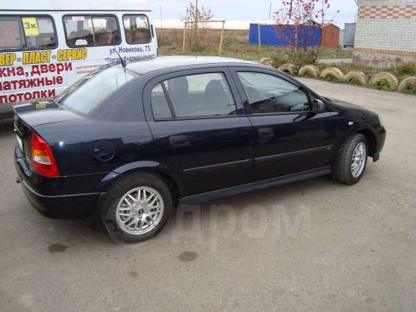 Chevrolet Viva, 2008 год, 365 000 руб.
