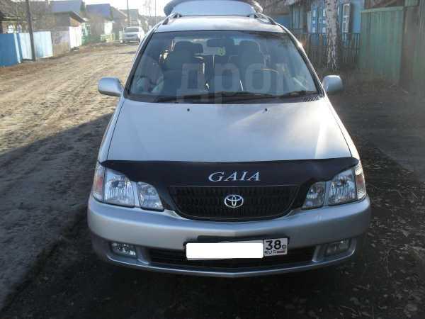 Toyota Gaia, 2001 год, 315 000 руб.