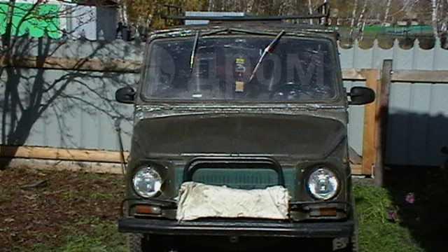 ЛуАЗ ЛуАЗ, 1979 год, 40 000 руб.