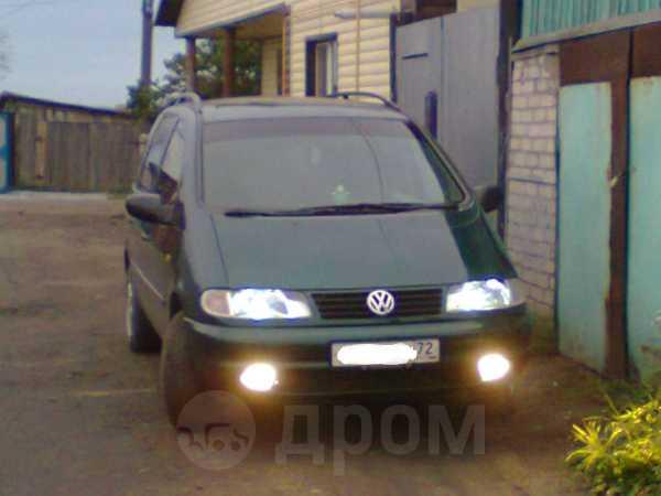 Volkswagen Sharan, 1996 год, 270 000 руб.