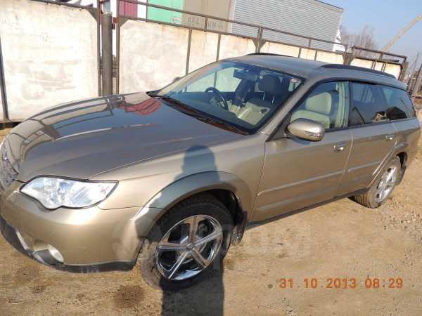 Subaru Outback, 2007 год, 690 000 руб.