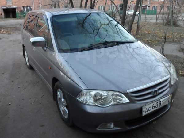 Honda Odyssey, 2001 год, 328 000 руб.